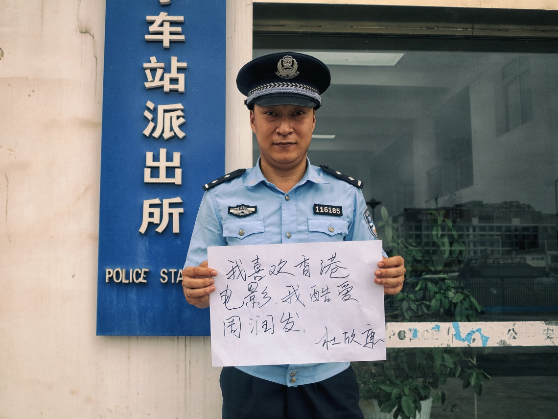 Railway police officer Du Xinkang mentioned films when talking about Hong Kong. He likes Hong Kong's gangster film and is a fan of Chow Yun-fat.  He hopes to have his autograph.