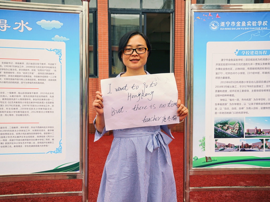 Primary school teacher Tang Dong Mei just transferred to a new school from other part of the country.  She would like to visit Hong Kong but has too much to do and no time.