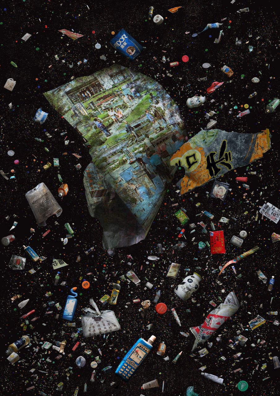 Waste packaging from single-use food, and drink items with household products, found alongside medical and hazardous waste are depicted in this image.  Includes; bottle tops and bottles, plastic gift wrap from Shenzhen's miniature village, condoms, and an IV antibiotic bag. Take-away food packaging lies next to a bottle of bleach and a confectionery phone packet implies communication in the need for change.  (Collected from Tsing Lung Tau & Port Shelter Beach, 2012 and 2013).