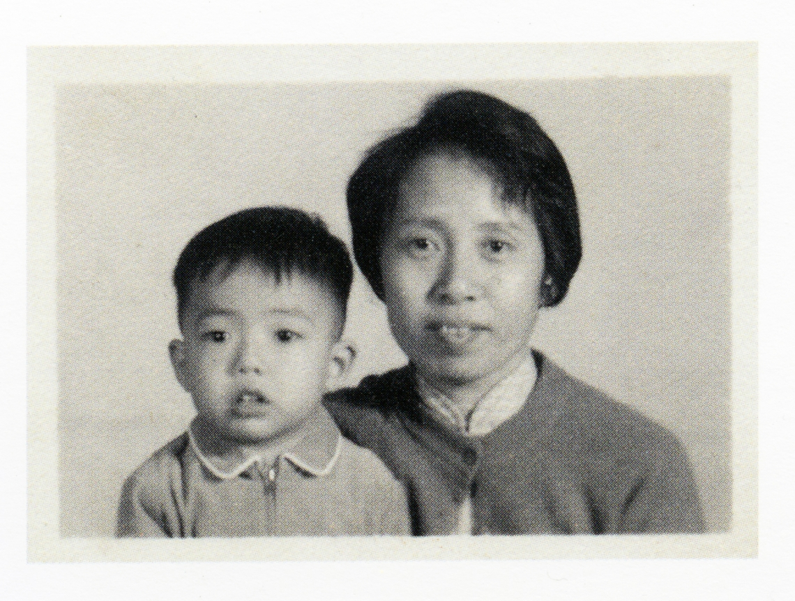 (Eng) Mother and I, 1968