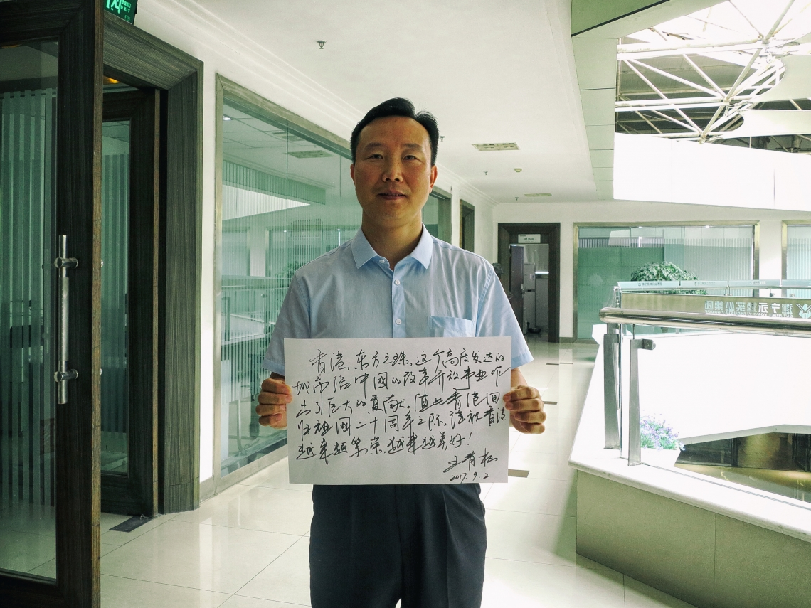 Wang Qingsong works in an office. When chatting with him about Hong Kong, he fully affirmed that Hong Kong has contributed hugely to mainland China's economy. He hopes that Hong Kong will become more prosperous, and will get better and better!